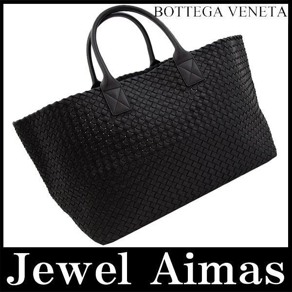 e138f2708fed Brand new as well as Bottega-Veneta Hippo GM hand Tote Bag Black Nero black  braided 113129 mens unisex