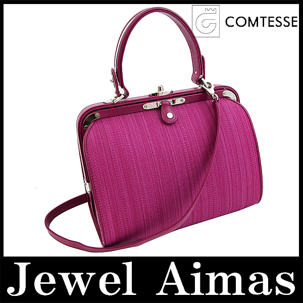 Comtesse Audrey 2-WAY handheld shoulder bag Purple Purple silver fitting formal C004347 4327462 Royal