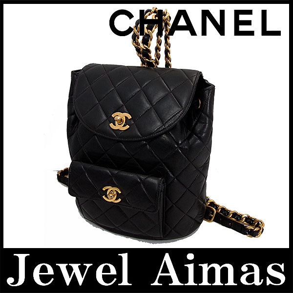 20f00052dd10 Chanel matelasse rucksack backpack bag black gold metal lambskin Coco make  CC vintage Matelasse