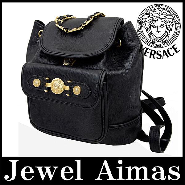 da264cb0d7 Jewel Aimas  Vintage Gianni Versace Sunburst chain rucksack backpack ...