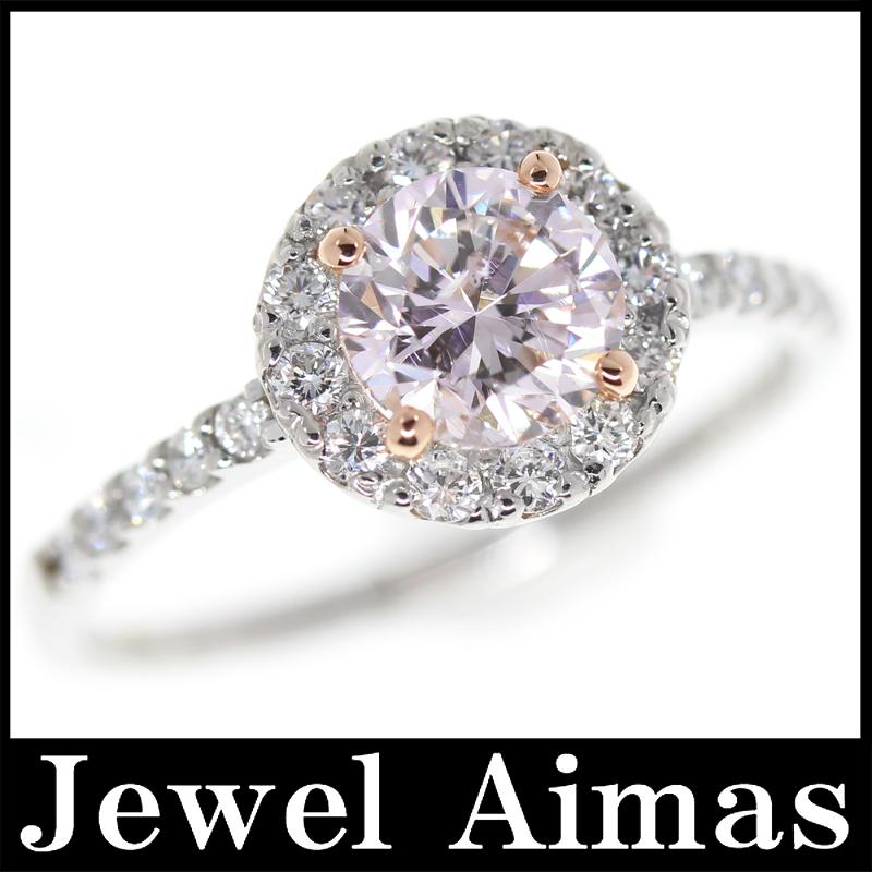【スーパーSALE20%オフ】ピンクダイヤモンド(LIGHT PURPLISH PINK I-1) 0.728ct ダイヤモンド 0.34ct 取り巻き リング 9号 PT900 プラチナ ピンクゴールド ブライダル・エンゲージリングにも♪<中央宝石ソーティング付>【新品】【ジュエリー】ZPJ