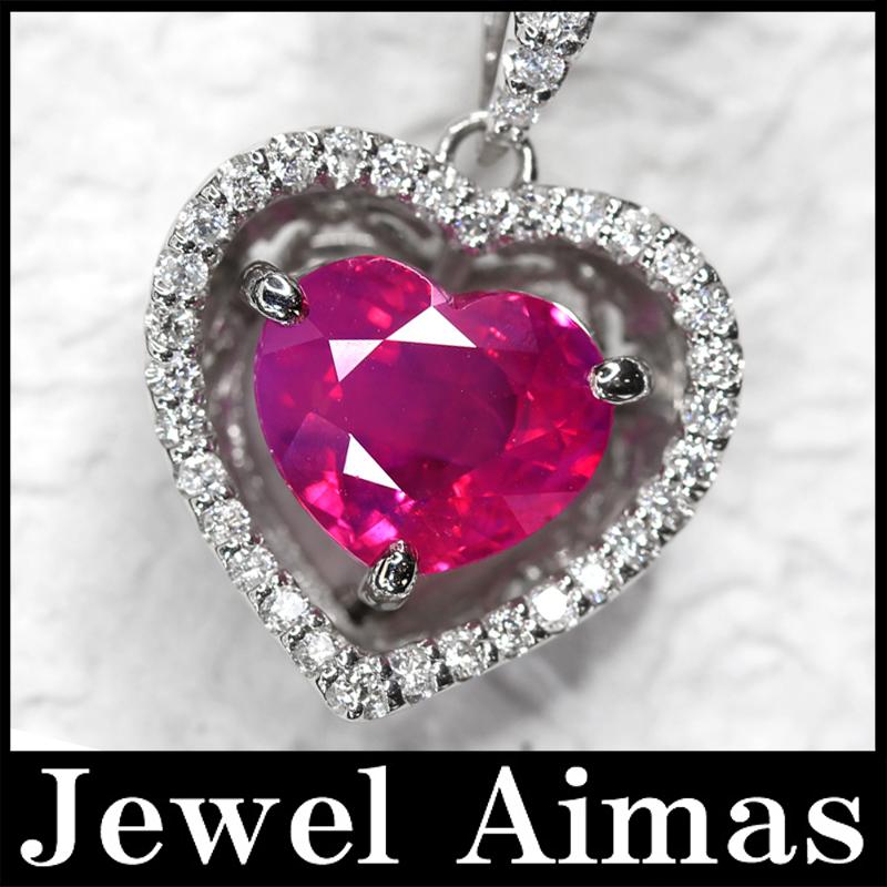 【ジュエリー】ルビー 3ct ダイヤモンド 0.33ct ハート ネックレス K18WG スライド式アジャスター【中古】ZPM