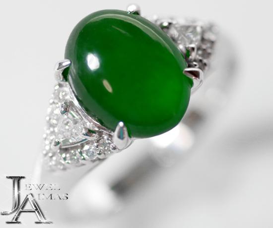【ジュエリー】天然翡翠 ヒスイ ひすい 3.380ct ダイヤモンド 0.25ct リング 10号 PT900【中古】