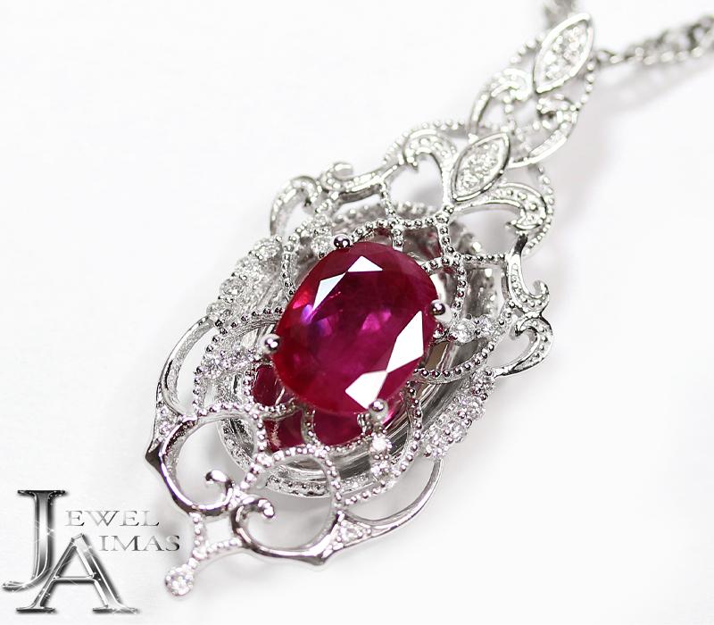 ルビー 2.857ct ダイヤモンド 0.25ct ネックレス Pt850/900 プラチナ <中央宝石ソーティング>【新品】【ジュエリー】MJB