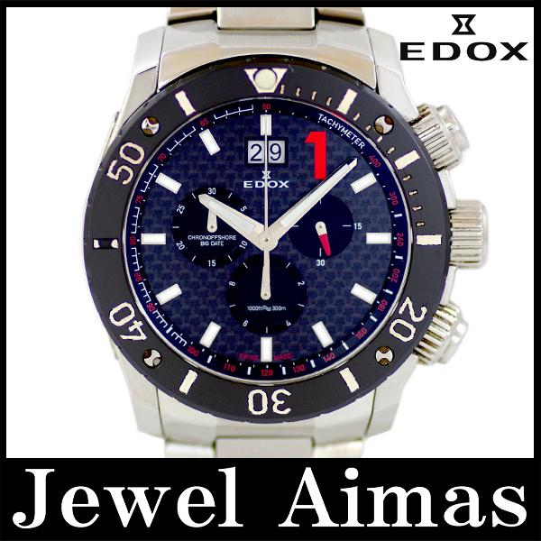【EDOX】エドックス クロノオフショア クラスワン クロノグラフ メタルバン デイト 10020-3M-NIN ブラック 文字盤 SS ステンレス メンズ クォーツ【中古】【腕時計】