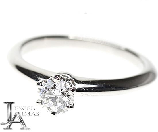 【Tiffany&Co.】ティファニー ソリティア ダイヤモンド 0.35ct リング PT950 VS1 エンゲージリング 婚約指輪 8号【中古】