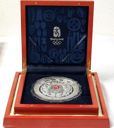 【コレクション】 中国 300元 1Kg 銀貨 北京オリンピック記念 2008 限定/レア 中古品/未使用【201706海外】