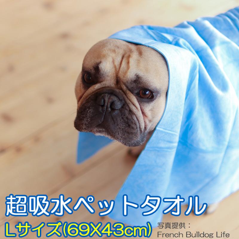 ペットタオル 超吸水 犬 猫 タオル 市場 吸水 吸水タオル アイオン シャンプー 暑さ対策 690X430mm メーカー公式ショップ 超吸水ペットタオル 4色 商品追加値下げ在庫復活 Lサイズ
