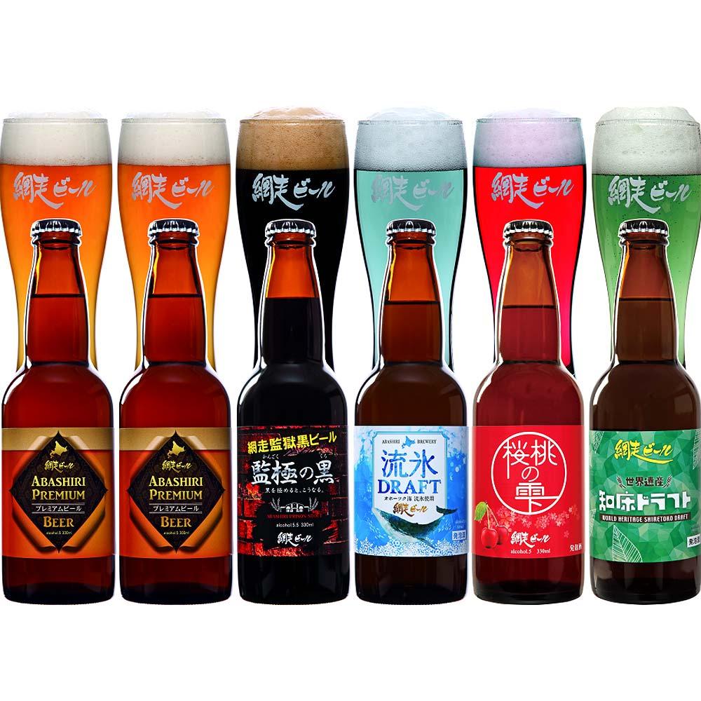 人気の地ビール網走ビール