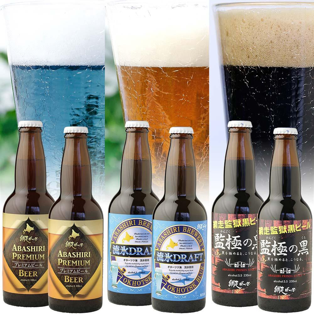 北海道網走ビール6本セット 流氷DRAFT プレミアムABASHIRIビール 監獄の黒 楽天