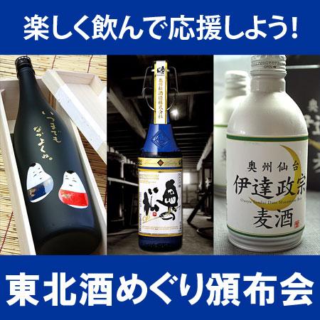 隆 純米大吟醸木箱 【あす楽対応】 【 日本酒 贈り物 】 黒白ラベル 1.8l