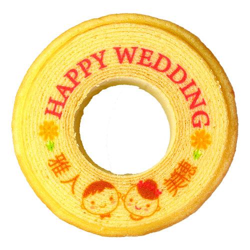 世界に一つの贈り物 ご結婚される2人のお名前を入れたお菓子バウムクーヘンです メッセージ入り お菓子 結婚内祝い ウェディング用 日本全国 送料無料 名入れバウムクーヘン 1個 ギフト箱入り ご結婚内祝い 引き出物 ブライダルギフト 内祝い プチギフト 引出物 結婚記念日 好評 スイーツ お祝い バウム ギフト メッセージ ウェディング 名入れ プレゼント ブライダル 結婚祝い