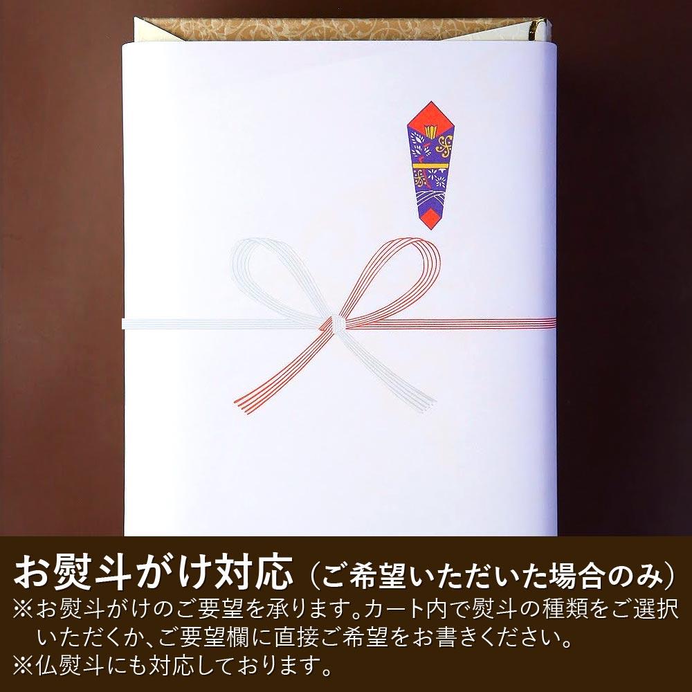 洋菓子・和菓子>どら焼き(名入れ・文字入り・ロゴ・イラスト・オリジナル)>ご長寿祝いのどら焼き>祝米寿(数え年88歳)