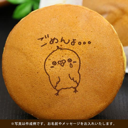 日本ロイヤルガストロ倶楽部 オリジナル手描きどら焼き2