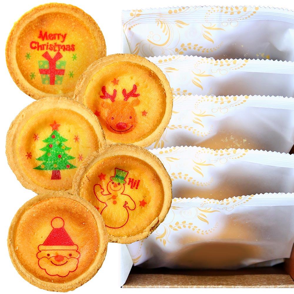 クリスマスチーズタルト