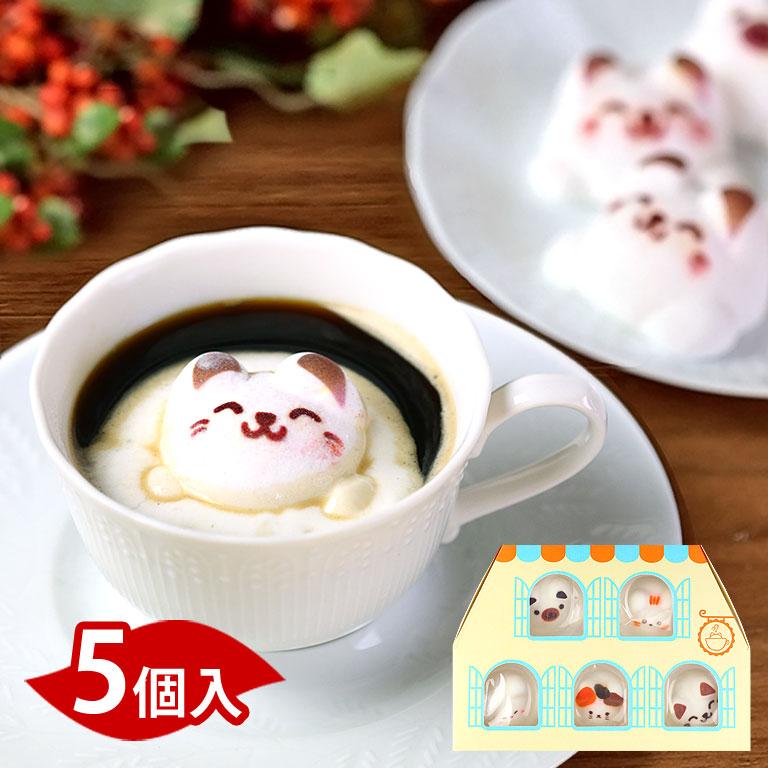 Latte(ラテ)マシュマロ ラテマル 3個入り