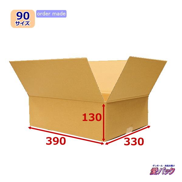 オーダーメイドダンボール箱 流行 購買 ダンボール箱 90 100 サイズ オーダーメイド 無地×60枚 送料無料 日本製 引っ越し 梱包用 小物用 無地ケース 通販用 段ボール 引越し 収納 薄型素材