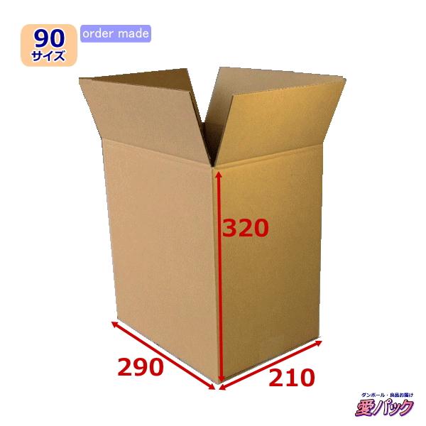 オーダーメイドダンボール箱 ダンボール箱 90 100 サイズ オーダーメイド 無地×60枚 縦型 送料無料 爆買いセール 日本製 引っ越し 小物用 無地ケース 収納 梱包用 人気の定番 段ボール 通販用 引越し 薄型素材