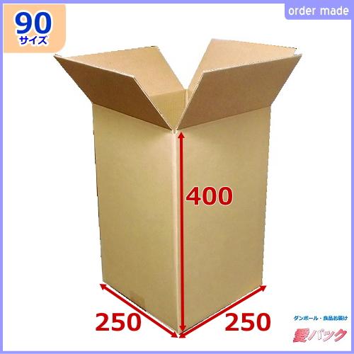 50サイズ (オーダーメイド) ダンボール箱 A5 ダンボール箱 200枚セット オーダーメイド サイズ