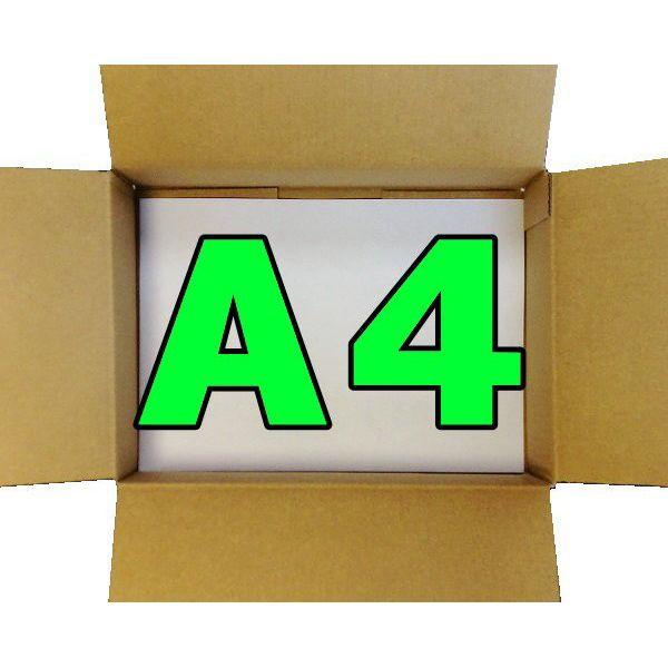 日本製無地70(80)サイズダンボール箱(段ボール) A4★★ 100枚セット A4対応 ダンボール箱 02P03Dec16