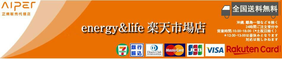 Aiper japan PT楽天市場店:aiperのポータブル電源が取り扱います。