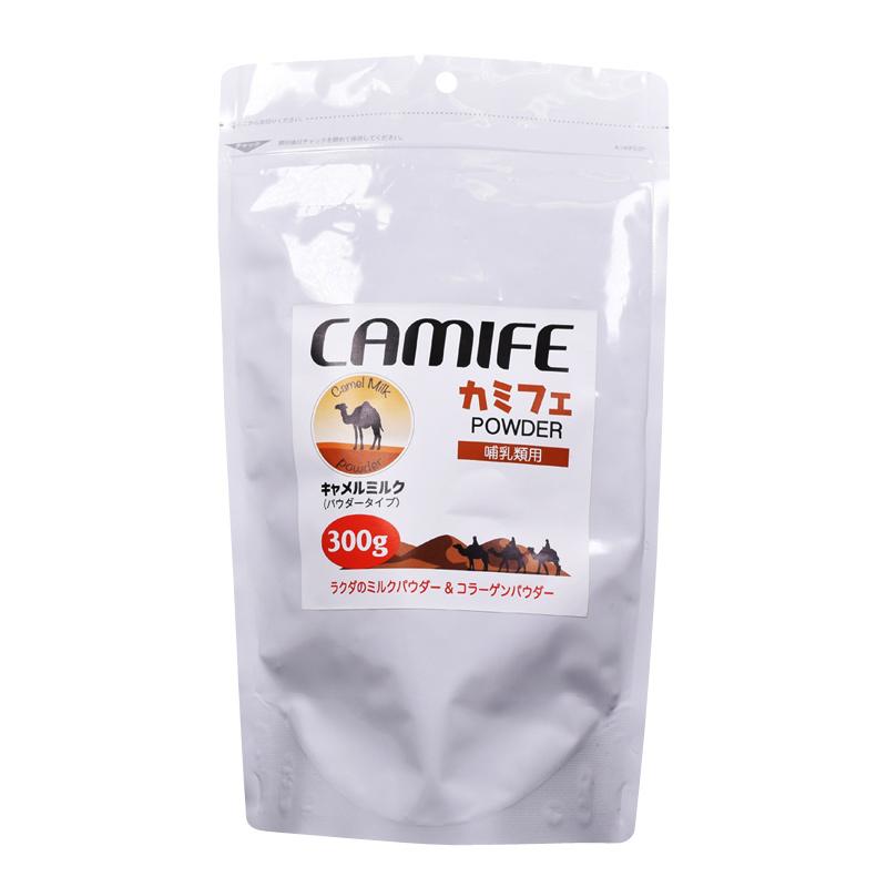 カミフェ ラクダのミルク300g(哺乳類用)【送料無料】キャメルミルク(パウダータイプ)