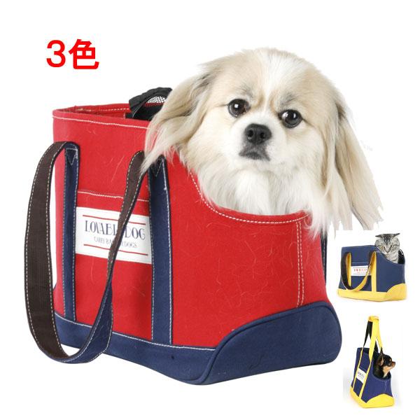 【送料無料】犬猫用ペットスクエア トートバッグ【犬 バッグ、キャリーカート・キャリーリュック・カーシート】【あす楽対応】♪