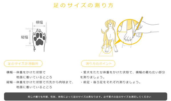 防水 犬 靴 (1セット2個入り) / 屋外 夏 やけど アレルギー対策 アウトドア 防水 冬 雪 犬の靴 ドックブーツ(60-90サイズ)【犬 靴下/ ソックス/滑り止め/くつした/肉球保護/汚れ防止/小型犬/中型犬 /大型犬】♪