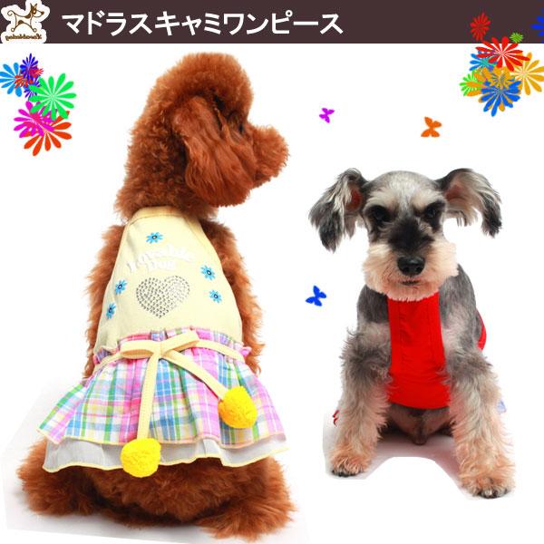 【メール便(ネコポス)】マドラスキャミのワンピース【犬 服,ドッグウェア,犬 洋服,ペット 洋服】【あす楽対応】♪