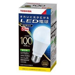 (送料無料)LED電球 LDA11N-G/100W/2 東芝ライテック E26口金 一般電球形 全方向タイプ 100W形相当 昼白色 (LDA11NG100W2) (LDA11N-G/100Wの後継品)