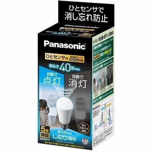 10個セット LED電球 LDA5D-G プレゼント KU NS オンラインショッピング LDA5DGKUNS ひとセンサタイプ 5.0W パナソニック 昼光色相当
