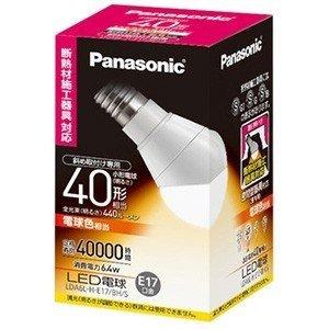格安SALEスタート 10個セット LED電球 LDA6L-H-E17 BH S パナソニック 断熱材施工器具 斜め取付け専用タイプ LDA6LHE17BHS 格安 価格でご提供いたします 密閉型器具対応 電球色相当 6.4W 電球40形相当