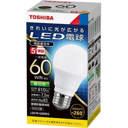 (送料無料)LED電球 LDA7N-G/60W-2 東芝ライテック 一般電球形 E26口金 全方向タイプ 白熱電球60W形相当 昼白色 (LDA7NG60W2) LDA7N-G/60Wの後継機種