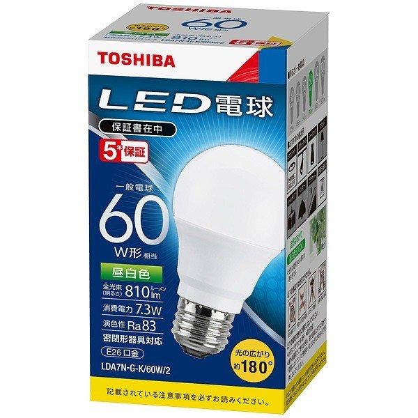 (60個セット・送料無料)LED電球 TOSHIBA(東芝ライテック) E26口金 一般電球形 広配光タイプ 昼白色 一般電球60W形相当 LDA7N-G-K/60W-2 (LDA7NGK60W2) LDA7N-G-K/60Wの後継機種