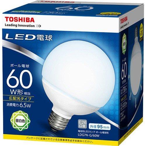 (送料無料)LED電球 LDG7N-G/60W 東芝ライテック ボール電球形 E26口金 広配光タイプ 昼白色 60W形相当 (LDG7NG60W)