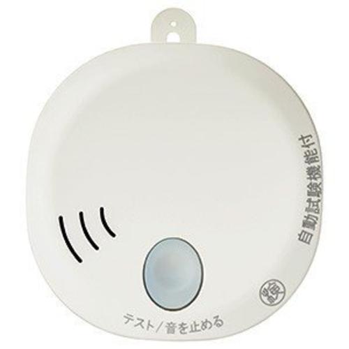 SHK48455の同等品 メーカー違い 安心の実績 高価 買取 強化中 火災警報器 報知器 ホーチキ 煙式 流行 SS-2LT-10HCC SS2LT10HCC