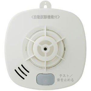 SHK48155の同等品 買収 高い素材 メーカー違い 火災警報器 報知器 ホーチキ SS-FL-10HCCA SSFL10HCCA 熱式