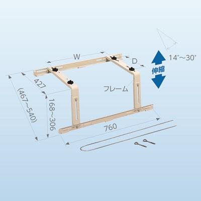屋根用架台 標準型 C-YG 贈物 キャッチャー 新入荷 流行