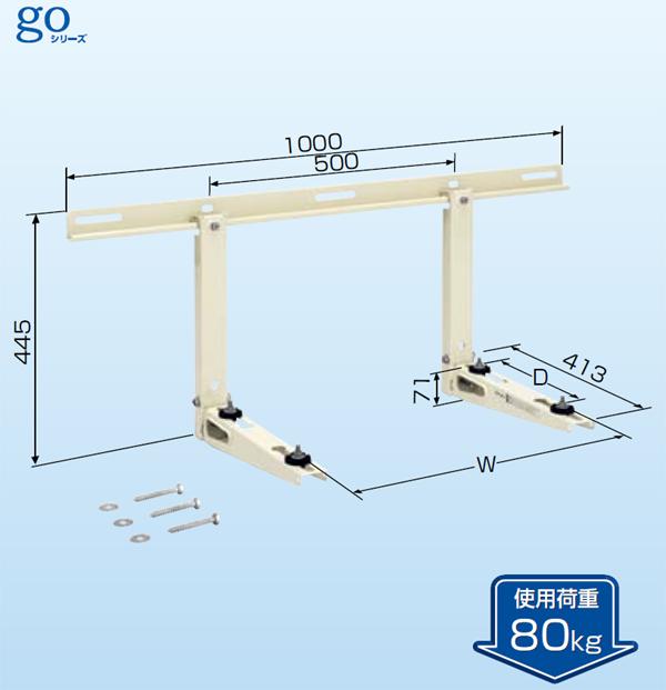 壁面用架台 標準型 高い素材 最新号掲載アイテム C-KG キャッチャー