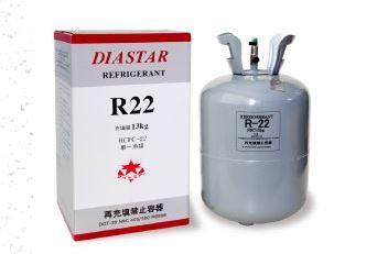 再生フロン R22-13kg
