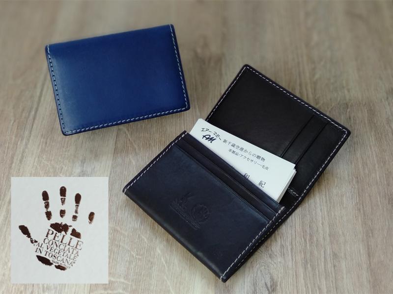 イタリアンレザーの逸品 オリーチェレザー 名刺入れ いつでも送料無料 本革製 50枚収納可能 カードケース 人気ブランド多数対象 イタリアンレザー ポケット多め 送料無料