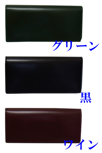 Cordovan wallet (purse no)