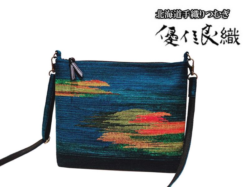 北海道手織りつむぎユーカラ 優佳良織 サコッシュ 新品未使用 つづれ 海外 ミニショルダーバッグ