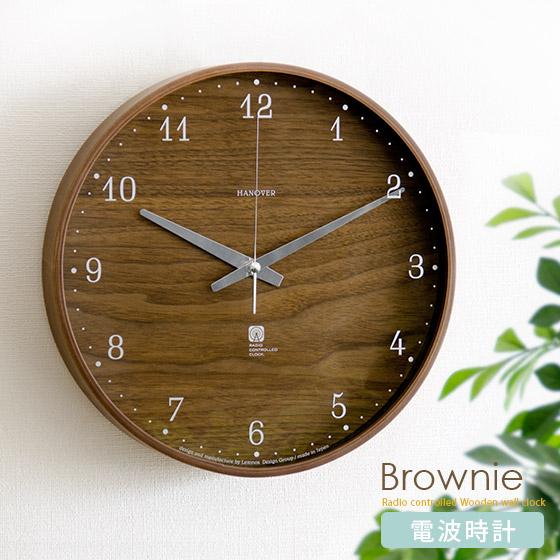 電波時計 電波掛時計 壁掛け時計 時計 掛け時計 おしゃれ クロック ウォールクロック 北欧 シンプル レトロ モダン かわいい 電波時計 壁掛け時計 Brownie〔ブラウニー〕 Lサイズ ブラウン