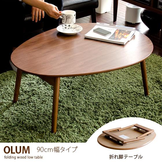 Folding Table Folding Center Folding Legs Wooden Table Folding Table,  Folding Leg Tables Nordic Simple Modern Natural Leg Table OLUM [oreum] 90  Cm Wide ...