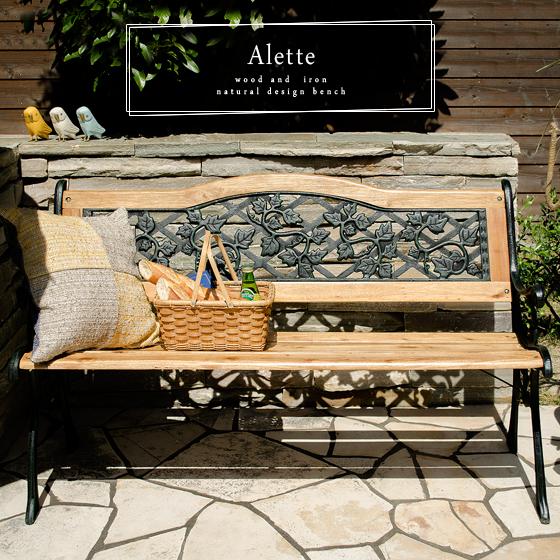 ベンチ 木製 ガーデンベンチ チェア 屋外 アンティーク おしゃれ 北欧 アイアン ガーデン 椅子 チェアー ベランダ 庭 2人掛け パークベンチ ナチュラルデザインベンチAlette(アレット) ブラウン