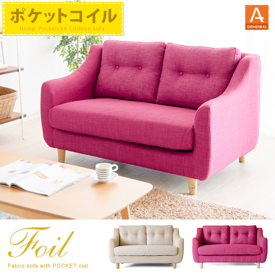 air-rhizome | Rakuten Global Market: The simple modishness natural ...