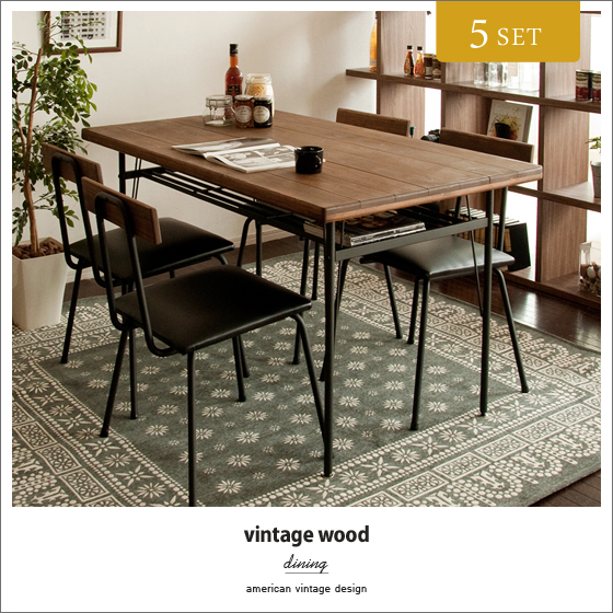 Air Rhizome Dining Set Dining 5 Point Set Dining Table Wood 5 Point