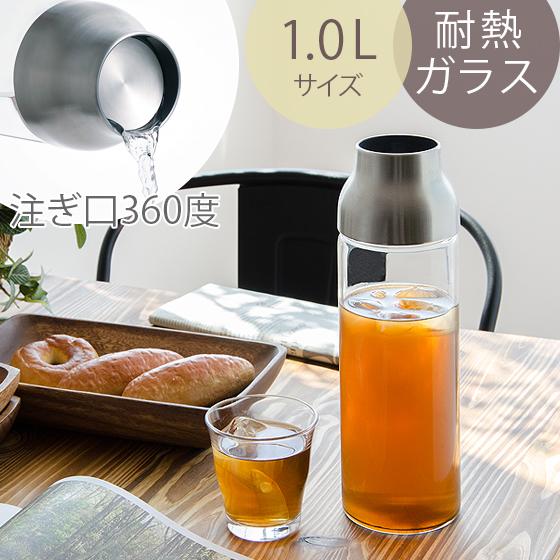 ポット 耐熱 麦茶