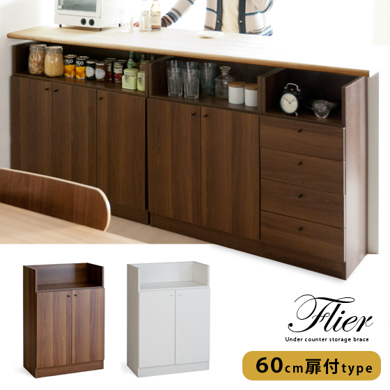 Type Brown White Belonging To Counter Lower Storing Kitchen Drawer